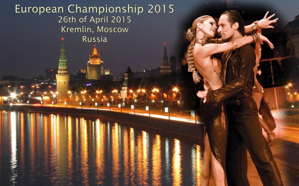 Diana Ellis Jones - European Dance Cup